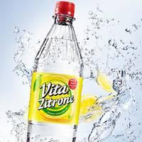 76_Wasser_Zitrone_Splasch_VitaCola