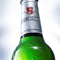 68_Becks_Bier_Flasche